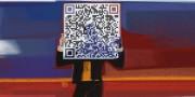 Illustrazione di Ivan Canu con QRCode per accedere alla Guida