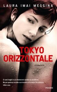La copertina di 'Tokyo Orizzontale'